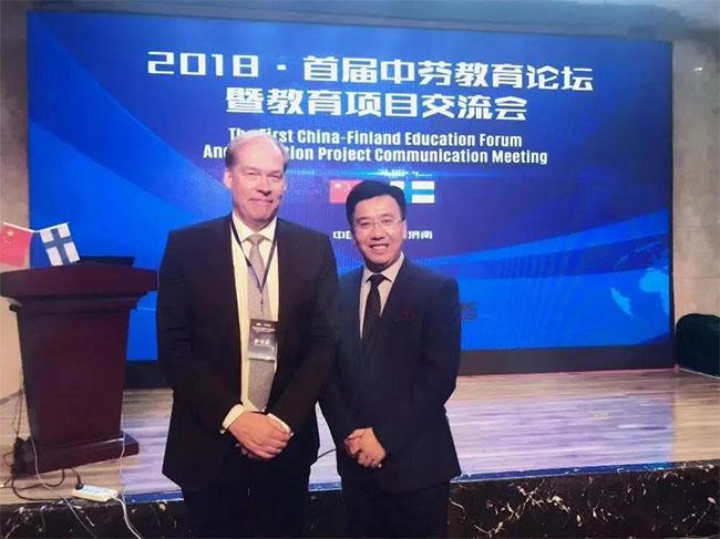 爱华教育董事长张庆阔先生受邀参加首届中芬教育论坛